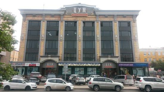 Shopping Complex TSUM