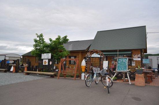 Nayoro, Japón: 全景 屋外でも室内でもOK