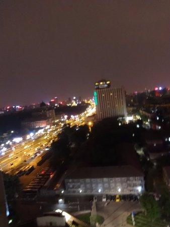 Hotel Nikko New Century Beijing : Beijing by night