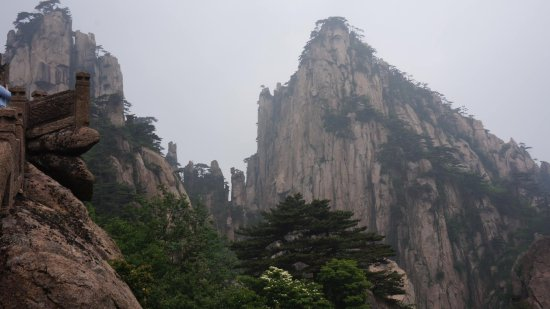 Mt. Huangshan (Yellow Mountain): Afternoon, when it starts to fog over! It is an amazing place.