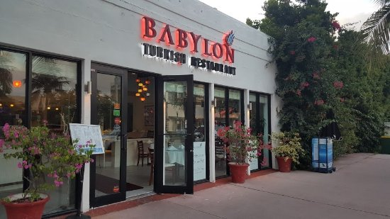 Babylon Photo