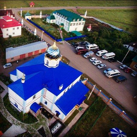 Meleuz, Ρωσία: Покрово-Эннатский монастырь