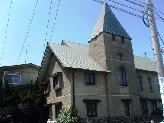 United Church of Christ in Japan, Ube Midoribashi Church