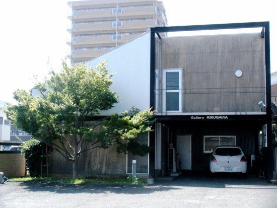 Gallery Kikugawa