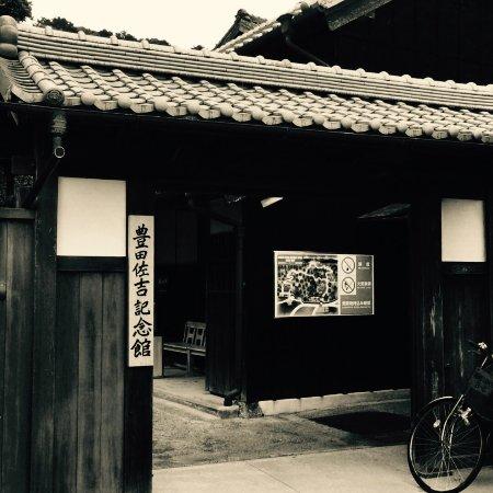 Kosai, Ιαπωνία: ROOTS OF TOYOTA