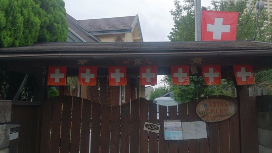 Chalet Swiss Mini, Nishinippori - 18 Reviews, Photos, Phone Number ...