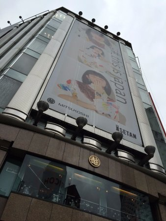 Photo of Department Store Ginza Mitsukoshi at 銀座4-6-18, Chuo 104-8212, Japan
