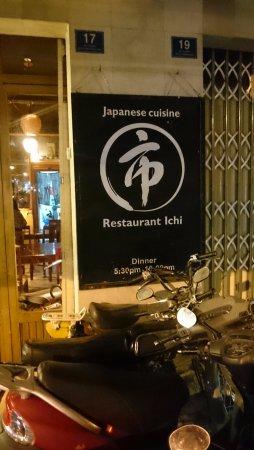 Restaurant Ichi: Entrance of the quaint place!