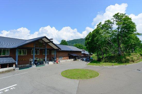 New Tamagawa Onsen