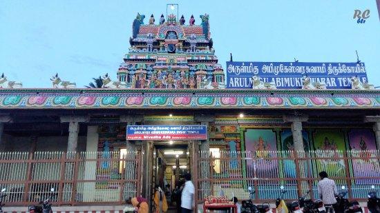 Abhimugesvarar Temple