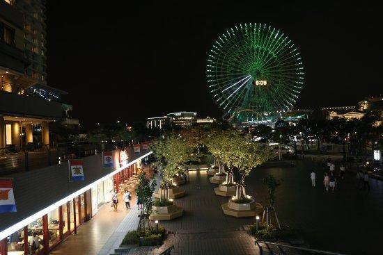 Bilde fra Minato Mirai 21
