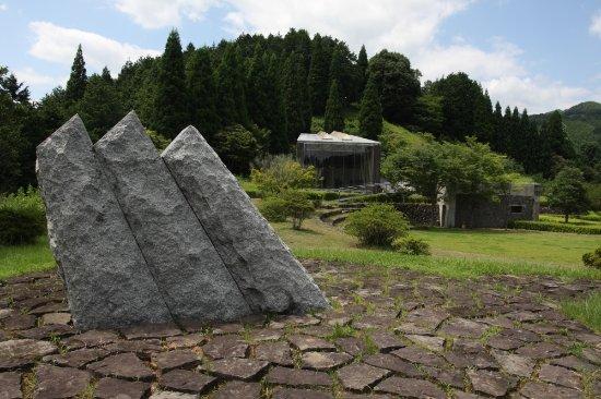 Asakura Fumio Memorial Hall