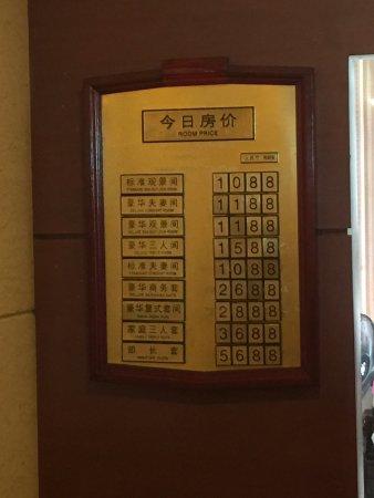 Tangrenjie Hotel : photo4.jpg