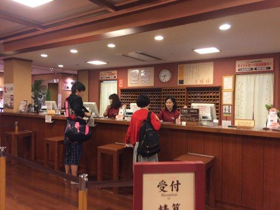 photo1.jpg - 富士吉田市富士山温泉的图片 - TripAdvisor