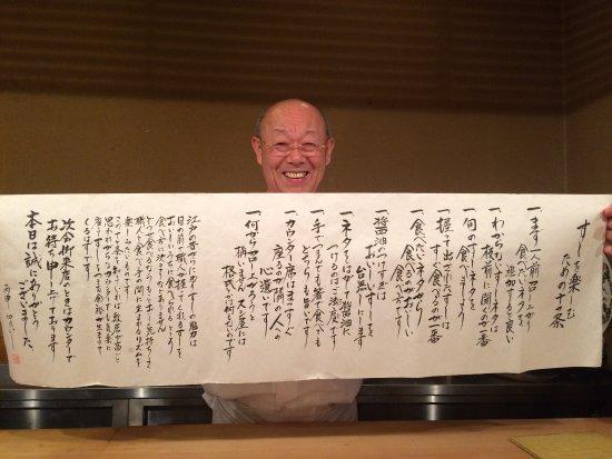 Satsumasendai, Япония: やっぱりお寿司はカウンター‼︎ 美味しい食材と素敵な店主のおかげで美味しいお寿司を堪能してきました。