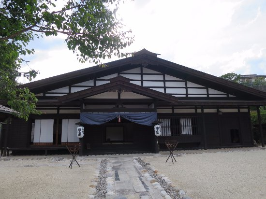‪Museum of History and Folklore Iijima Jinya‬