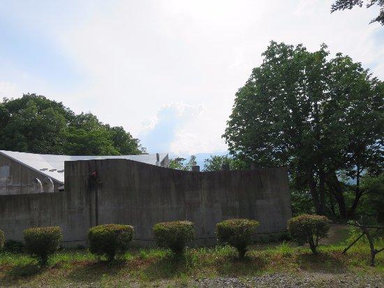 Informel Nakagawamura Museum
