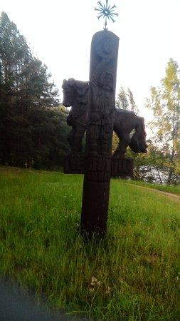 Utena, Litauen: Vestuvių Kalnas