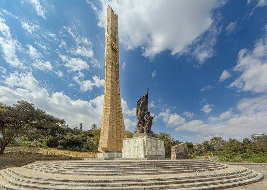 Tiglachin Memorial