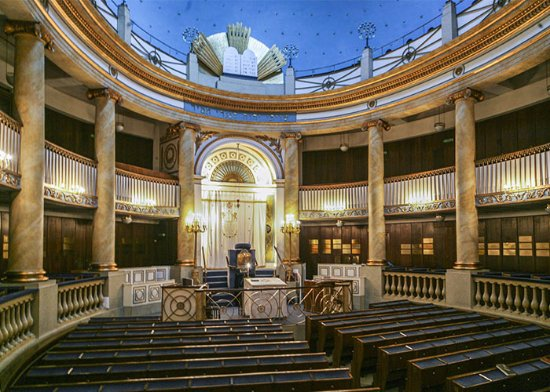 Stadttempel Synagogue