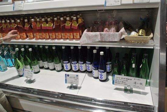 Kobe, Japonya: 神戸酒心館