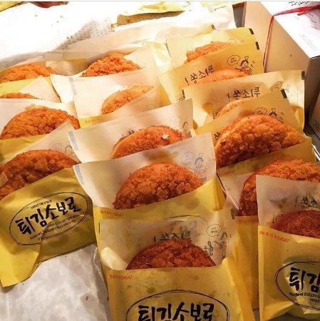 Seongsimdang Eunhaengdong