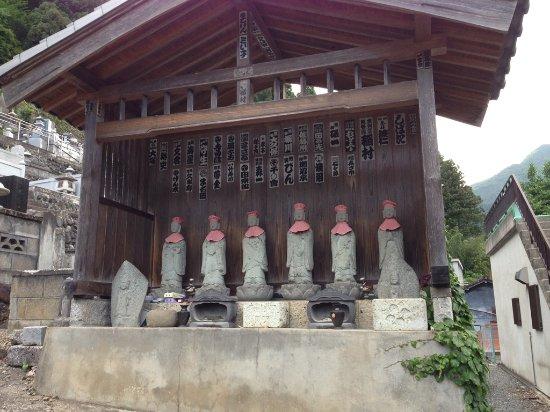 Shukeiin Temple