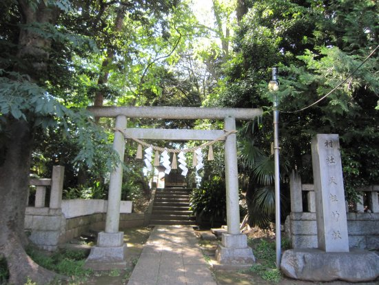 Tenso Shrine (Kyodo)