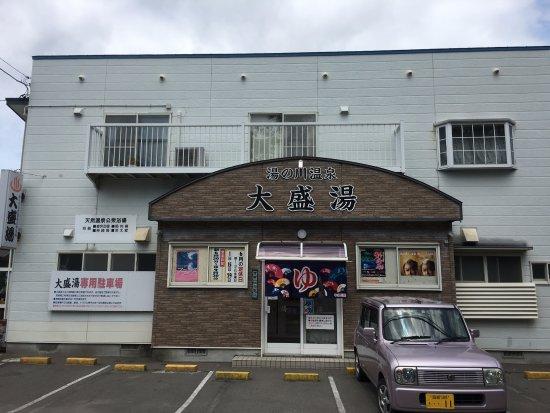 Taiseiyu