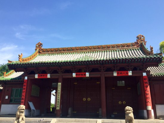 Shuozhou, Chiny: photo4.jpg