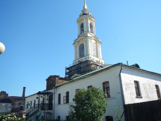 Prepodobenskaya Bell Tower