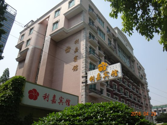 Rich Garden Hotel  See Reviews  Price Comparison And 15