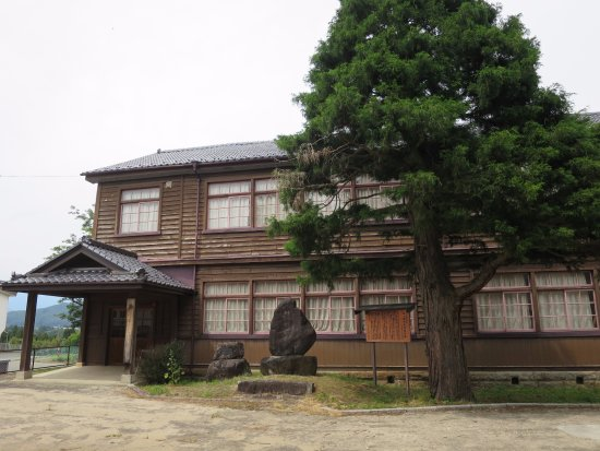 Komagane City Folk Museum