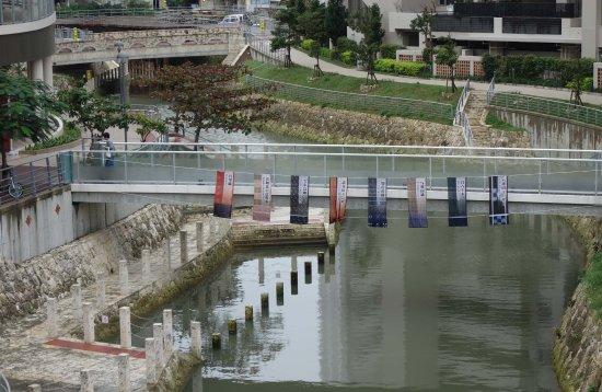Asatogawa Shinsui Park