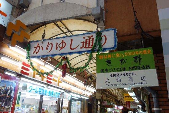 Kariyushidori