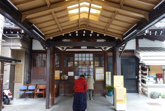 Higiri Zenshoji Temple