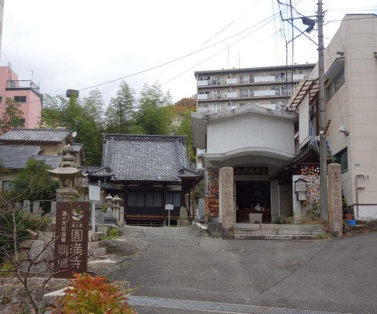 Emmanji Temple