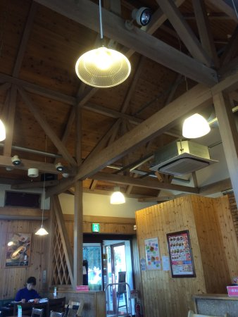 Ageo, Japon : モスバーガー 上尾市民体育館前店