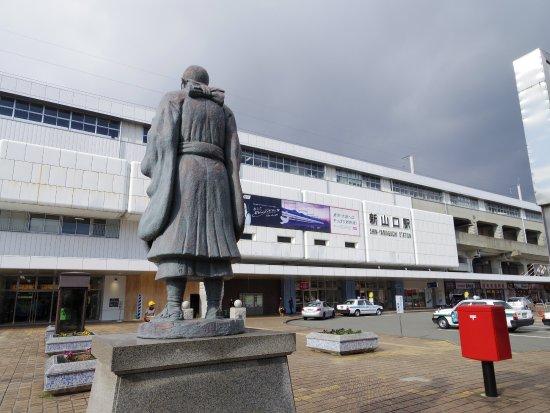Santoka Taneda Statue