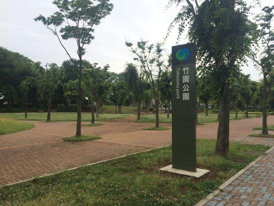 Takezono Park