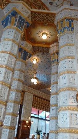Art Deco Imperial: Restaruant Dining Area