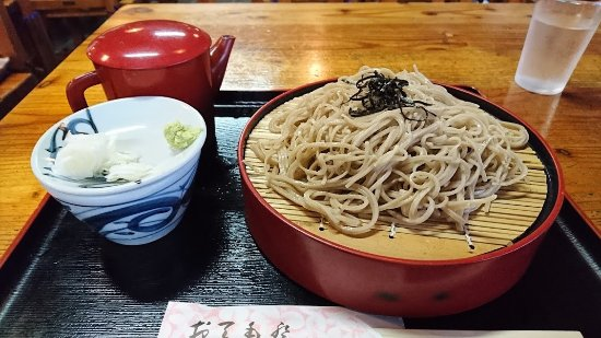 Kijimadaira-mura, Japón: 名水火口そば