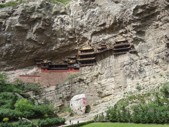 Hengshan Hanging Temple (Xuankong si): Hanging Monestery