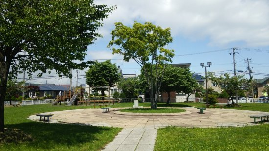 Himawari Park
