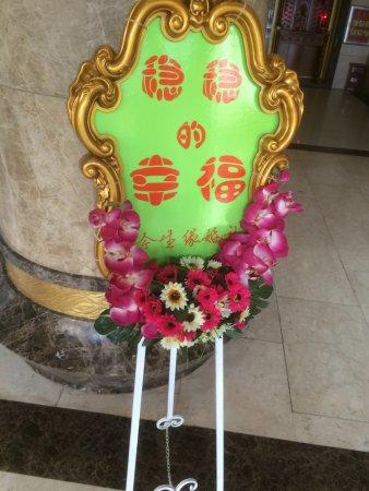 Pengze County, China: 結婚式やってた