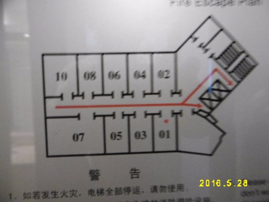 Overseas Chinese International: 部屋の配置(20階)