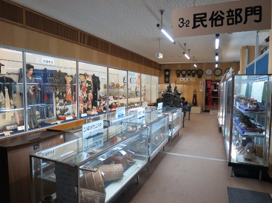 Takamori Town Museum of History and Folklore Toki no Eki