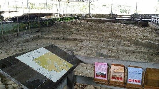 Beinan Ruins