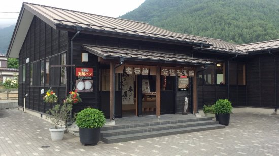 Oishitsumugi Traditional Craft Museum