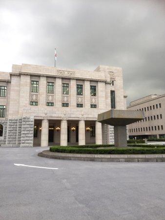 National Diet Building: photo3.jpg